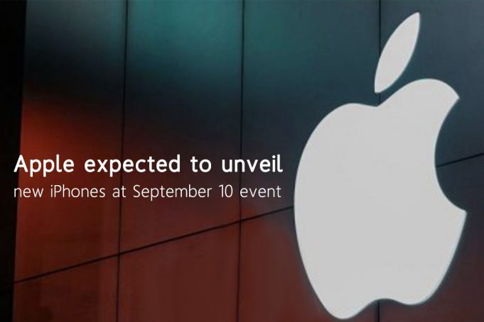 At September 10 Event, iPhone to introduce three new iPhones