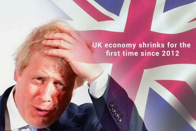 Economy of the United Kingdom Shrinks for first time in seven years