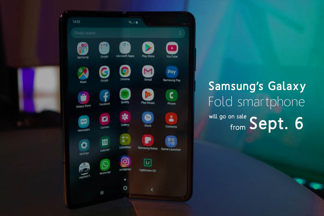 Samsung Galaxy Fold will available in Market on 6th Sep